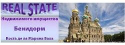Alquiler de apartamentos-Venta de apartamentos-Alquiler de pisos-Venta de pisos-Inmobiliaria Benidorm-Inmobenidorm.ru -NatalIa Babkina - Inmobiliaria en Benidorm