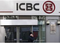 El banco más grande del mundo iniciará operaciones en Panamá