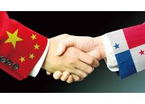 ECONOMÍA VENTAJAS ECONÓMICAS DE LAS RELACIONES ENTRE PANAMÁ Y CHINA